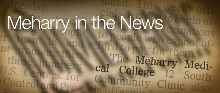 Meharry in the News